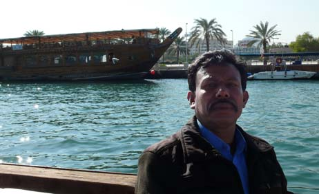 Dubai_Creek_Mynamar